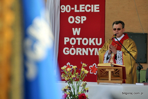 osp_potok_gorny.JPG