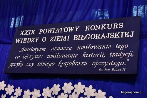 konkurs_o_ziemi_bilgorajskiej.JPG
