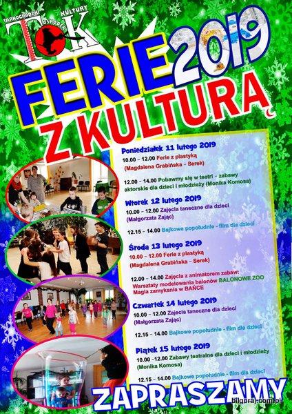 ferie_z_kultura_plakat.jpg