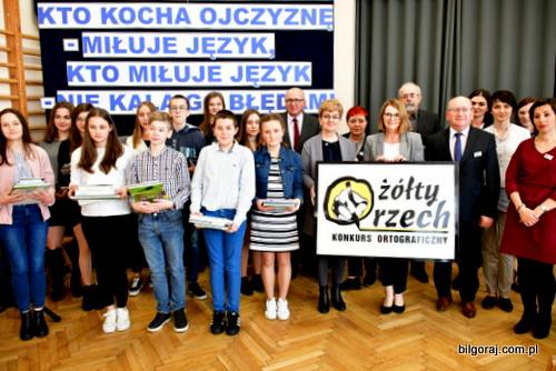 zolty_orzech_2019.JPG