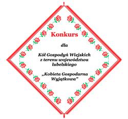 kgw_konkurs.jpg