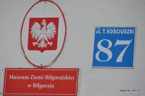 muzeum_ziemi_bilgorajskiej.JPG