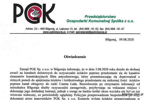 pgk_awaria_oczyszczalnia.jpg