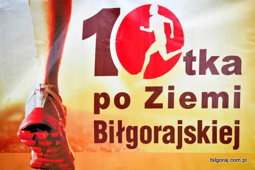 10_tka_po_ziemi_bilgorajskiej__3_.JPG