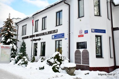 muzeum_ziemi_bilgorajskiej_w_bilgoraju_1.JPG